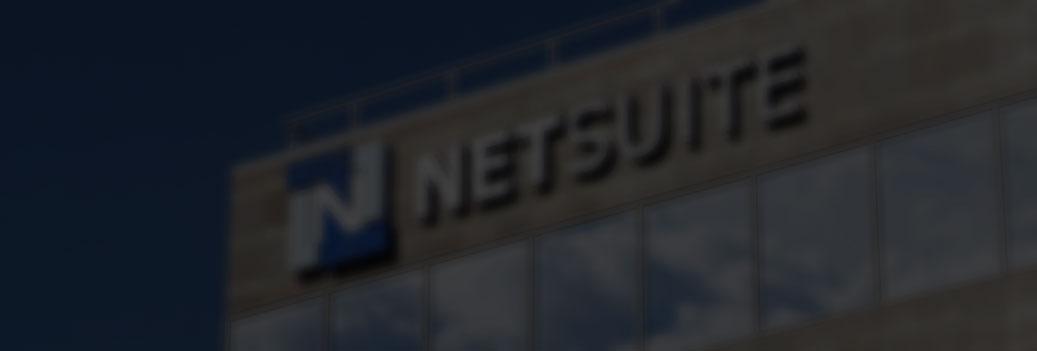 netsuite_building_header.jpg